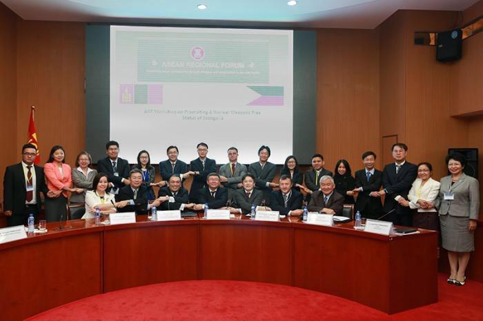 Mongolia Conference